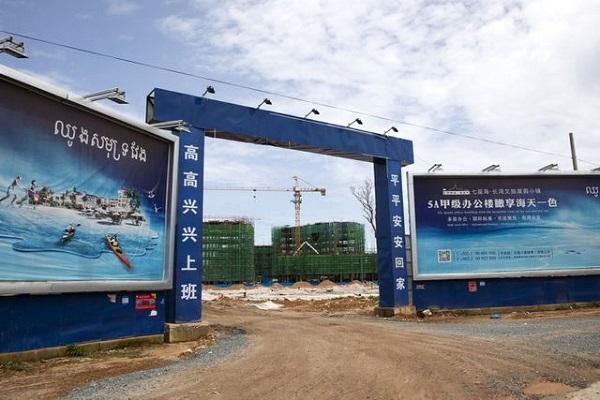 Có gì bên trong khu nghỉ dưỡng Campuchia cho Trung Quốc thuê 99 năm mà Mỹ lo ngại? - Ảnh 2