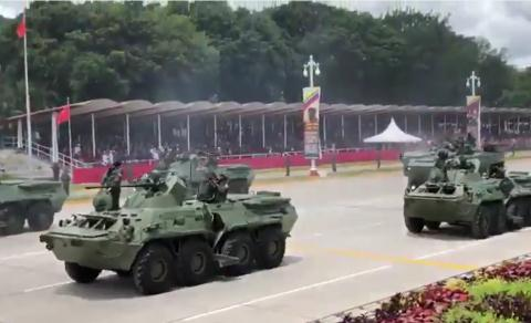 Tin tức quân sự mới nóng nhất hôm nay 6/7: Xuất hiện vũ khí Nga trong lễ duyệt binh của Venezuela  - Ảnh 1