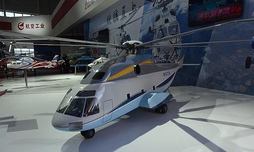 Tin tức quân sự mới nóng nhất hôm nay 29/8: Nga-Trung Quốc hợp tác sản xuất trực thăng hạng nặng - Ảnh 1