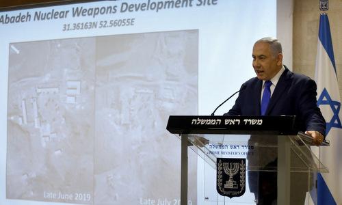 Thủ tướng Israel tung bằng chứng tố Iran che giấu các cơ sở hạt nhân - Ảnh 1