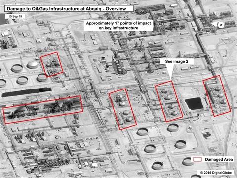 Vụ tấn công cơ sở dầu mỏ ở Arab Saudi: Ảnh vệ tinh hé lộ điều bất ngờ  - Ảnh 1