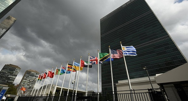 Mỹ thẳng thừng từ chối cấp thị thực cho phái đoàn Iran dự họp Liên Hợp Quốc - Ảnh 1