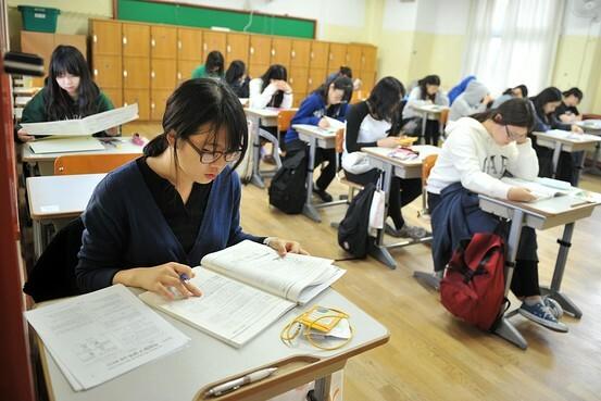 Đại dịch COVID-19 khiến bất bình đẳng trong giáo dục Hàn Quốc càng thêm sâu sắc  - Ảnh 2