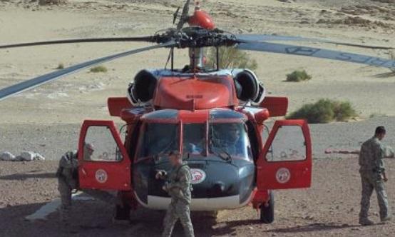 Tin tức quân sự mới nóng nhất ngày 13/11: Rơi trực thăng quân sự Mỹ, 7 người thiệt mạng - Ảnh 1