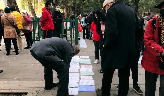 """Khu chợ mai mối tại Trung Quốc tấp nập người già tới """"quảng cáo"""" con cái - Ảnh 2"""