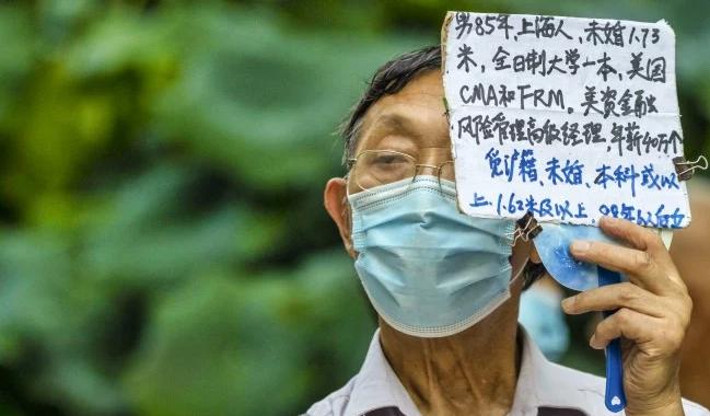 """Khu chợ mai mối tại Trung Quốc tấp nập người già tới """"quảng cáo"""" con cái - Ảnh 3"""