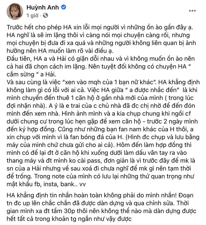 Huỳnh Anh bác cáo buộc là người thứ ba, khẳng định tin nhắn bị chỉnh sửa - Ảnh 2