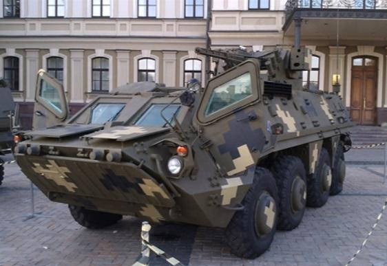 Tin tức quân sự mới nhất ngày 13/12: UAV bí ẩn Nga không kích phiến quân tại Kabani - Ảnh 2