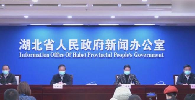 Sa thải 6 quan chức tại thành phố sát sườn Vũ Hán do lơ là trong xử lý dịch bệnh - Ảnh 1