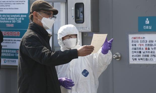 Phát hiện thêm 52 người dương tính với Covid-19 tại Hàn Quốc, tổng số ca tăng gấp ba chỉ trong hai ngày - Ảnh 1
