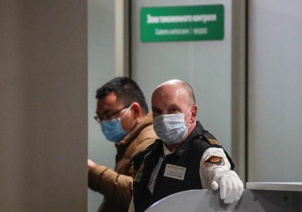 Tin tức thế giới mới nóng nhất ngày 22/2: Xác nhận ca tử vong thứ 2 do Covid-19 tại Hàn Quốc - Ảnh 2