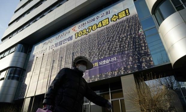 Dịch bệnh Covid-19 ở Hàn Quốc: Đường phố vắng lặng, một tiếng ho cũng gây lo ngại - Ảnh 2