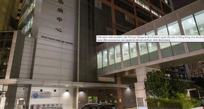 Hong Kong có ca tử vong đầu tiên do virus corona - Ảnh 1