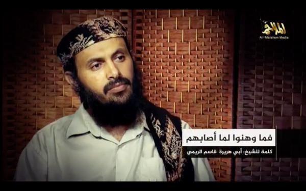 Tổng thống Trump tuyên bố tiêu diệt thủ lĩnh al-Qaeda - Ảnh 1