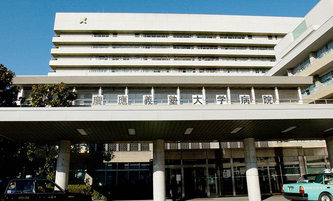Nhật Bản: Phát hiện 18 bác sĩ thực tập nhiễm Covid-19 trong một bệnh viện - Ảnh 1