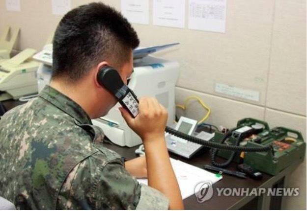 Văn phòng liên lạc Hàn Quốc cố liên lạc nhưng Triều Tiên lặng thinh - Ảnh 1