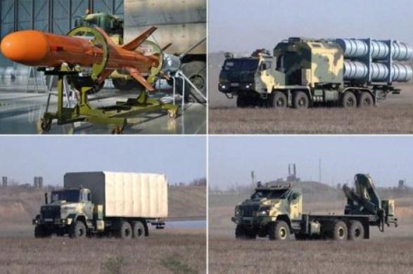 Tin tức quân sự mới nóng nhất ngày 6/7: Căn cứ Thổ Nhĩ Kỳ tại Libya bị oanh tạc - Ảnh 2
