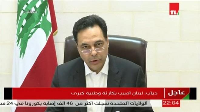 Vụ nổ như bom nguyên tử hơn 4.000 người thương vong ở Lebanon: Xác định nguyên nhân ban đầu - Ảnh 2