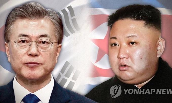 Hàn Quốc bất ngờ công bố lá thư của ông Kim Jong-un gửi ông Moon Jae-in  - Ảnh 1
