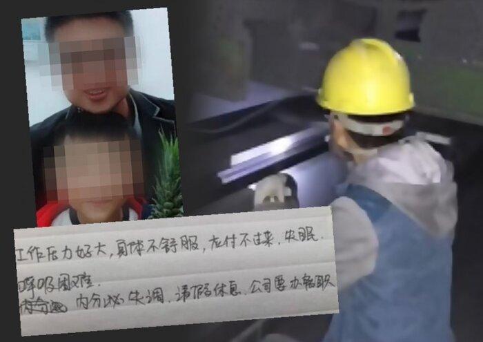 Xin nghỉ phép nhưng bị từ chối, nam công nhân treo cổ tự tử ngay tại nhà máy - Ảnh 1