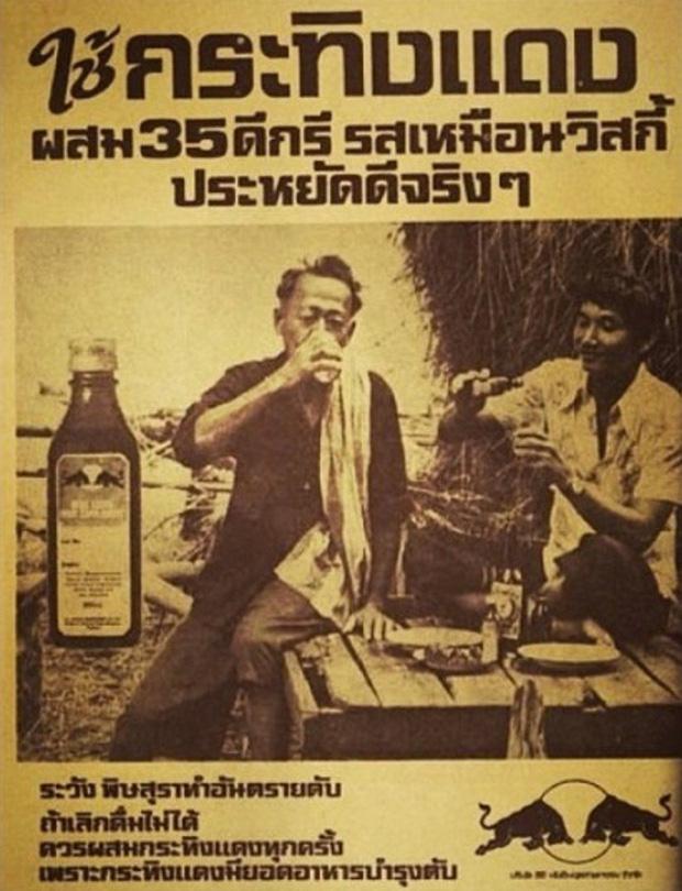 Chân dung tỷ phú Thái Lan gây dựng đế chế nước tăng lực Red Bull trị giá tỷ đô - Ảnh 5