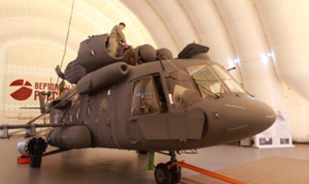 Tin tức quân sự mới nhất ngày 8/2: Ai Cập trình làng siêu tên lửa - Ảnh 2