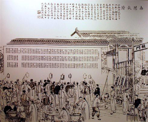 Phao thi của sĩ tử thời phong kiến Trung Quốc tinh vi cỡ nào? - Ảnh 2