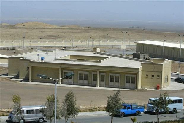 Tin tức quân sự mới nhất ngày 17/3: IAEA xác nhận Iran làm giàu urani - Ảnh 1