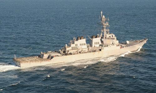 Tin tức quân sự mới nhất ngày 15/4: Trung Quốc sở hữu vũ khí 'bịt mắt' vệ tinh? - Ảnh 1