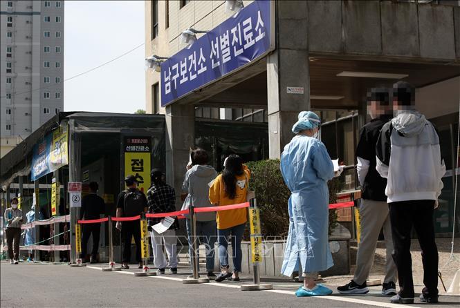 Hàn Quốc gia hạn giãn cách xã hội thêm 3 tuần - Ảnh 1