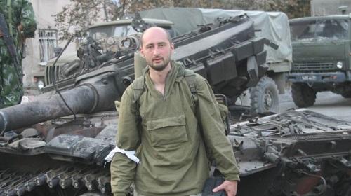 Nhà báo Nga bị sát hại ở Ukraine, Điện Kremlin kịch liệt lên án - Ảnh 1