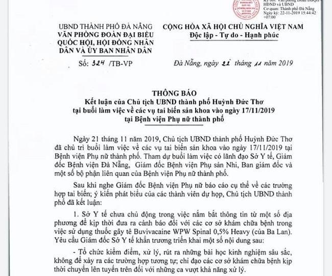 Vụ 2 sản phụ tử vong khi sinh mổ: Chủ tịch Đà Nẵng yêu cầu sở Y tế tổ chức kiểm điểm - Ảnh 1
