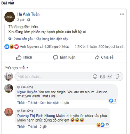 Bị đồn thổi hẹn hò với Phương Linh, Hà Anh Tuấn đáp trả đanh thép - Ảnh 2