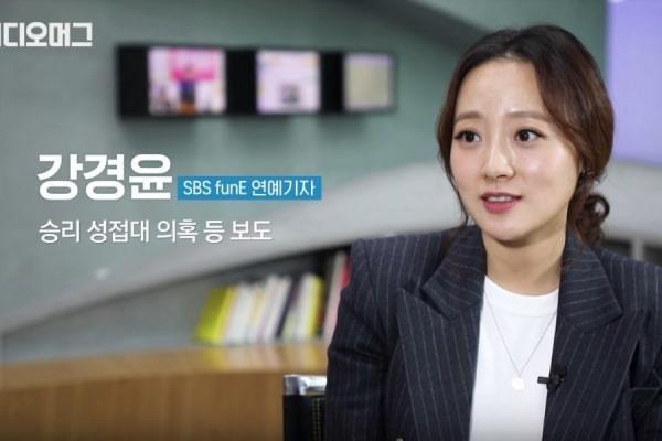 """""""Khắc tinh trong làng Hallyu"""" và hành trình đưa bê bối môi giới mại dâm của Seungri ra ánh sáng - Ảnh 1"""