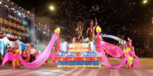 Giỗ tổ Hùng Vương - Lễ hội Đền Hùng 2019 thêm nhiều nhiều hoạt động, chương trình đặc sắc - Ảnh 2
