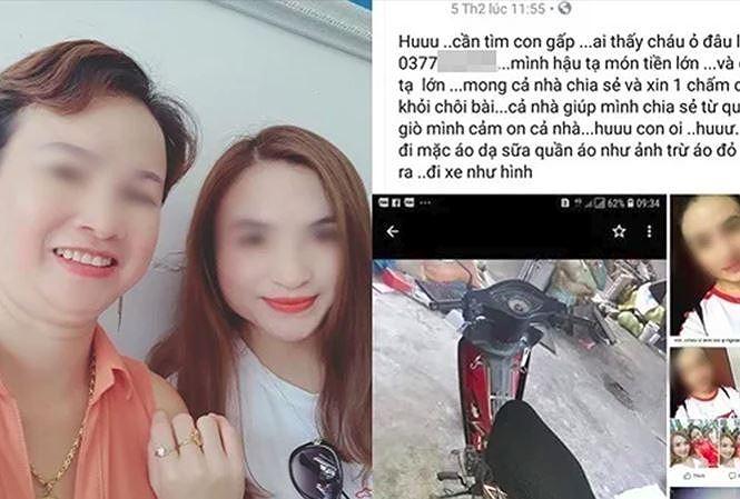 """Vụ nữ sinh giao gà bị sát hại: Những chiếc """"mặt nạ"""" của 2 người phụ nữ trong kì án ở Điện Biên - Ảnh 3"""