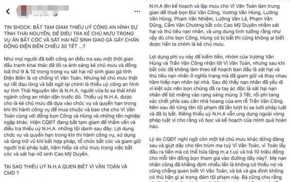 Vụ nữ sinh giao gà bị sát hại ở Điện Biên: Công an tỉnh bác thông tin bắt giam một thiếu úy - Ảnh 1