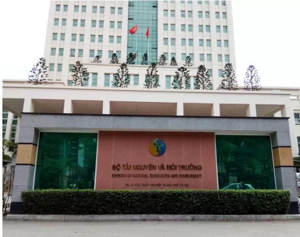 Bộ Tài nguyên - Môi trường bổ nhiệm gần 100 lãnh đạo, quản lý thiếu tiêu chuẩn - Ảnh 1