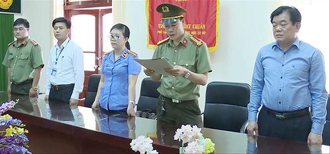 Vụ gian lận điểm thi THPT quốc gia tại Sơn La: VKS hoàn tất cáo trạng truy tố - Ảnh 2