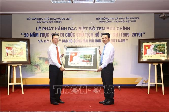 Phát hành bộ tem '50 năm thực hiện Di chúc Chủ tịch Hồ Chí Minh (1969-2019)' - Ảnh 1
