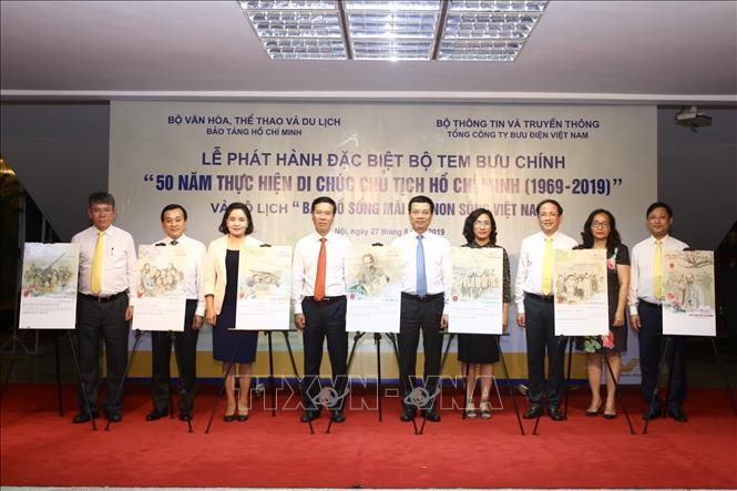Phát hành bộ tem '50 năm thực hiện Di chúc Chủ tịch Hồ Chí Minh (1969-2019)' - Ảnh 3