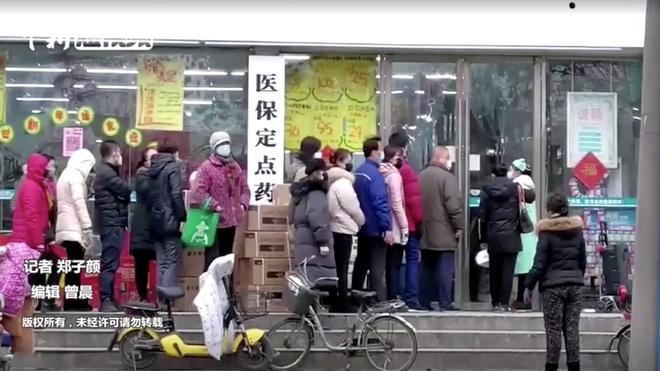 Trang thiết bị y tế cạn kiệt, 8 bệnh viện tại Vũ Hán ra thông báo xin công chúng quyên góp - Ảnh 1