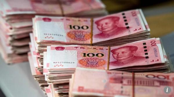 Trung Quốc bơm gấp 110 tỷ USD cứu nền kinh tế và kết quả bất ngờ - Ảnh 1
