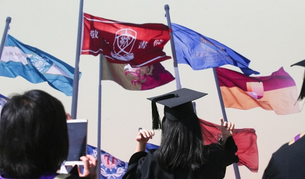 Mức lương khởi điểm cho sinh viên châu Á: Thấp hay cao đều bất lợi? - Ảnh 1
