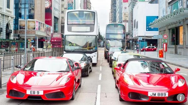 Không phải siêu xe hay đá quý, đây mới là thứ được giới siêu giàu Hong Kong săn lùng - Ảnh 1
