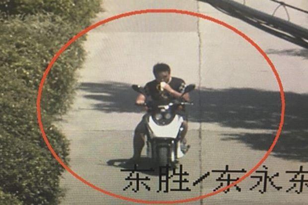 Cảnh sát Trung Quốc phá vụ trộm tinh vi nhờ manh mối từ một quả chuối - Ảnh 1