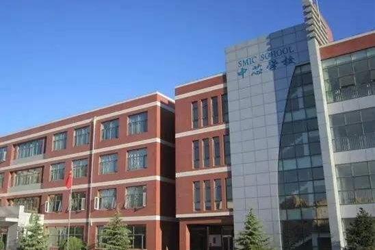 Trường học Trung Quốc gây phẫn nộ vì xuất bản sách tham khảo nội dung phản cảm - Ảnh 1
