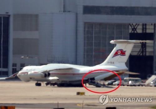 Máy bay Triều Tiên xuất hiện ở Vladivostok, rộ tin ông Kim Jong-un sắp thăm Nga  - Ảnh 1