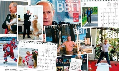 Bộ lịch của Tổng thống Nga Putin 'cháy hàng' ở Nhật Bản - Ảnh 1