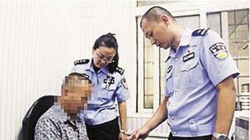 Trung Quốc bắt giữ 118 người đàn ông vì tội sàm sỡ phụ nữ trên tàu điện ngầm  - Ảnh 1